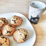 Muffins chocolat Monsieur Cuisine Plus